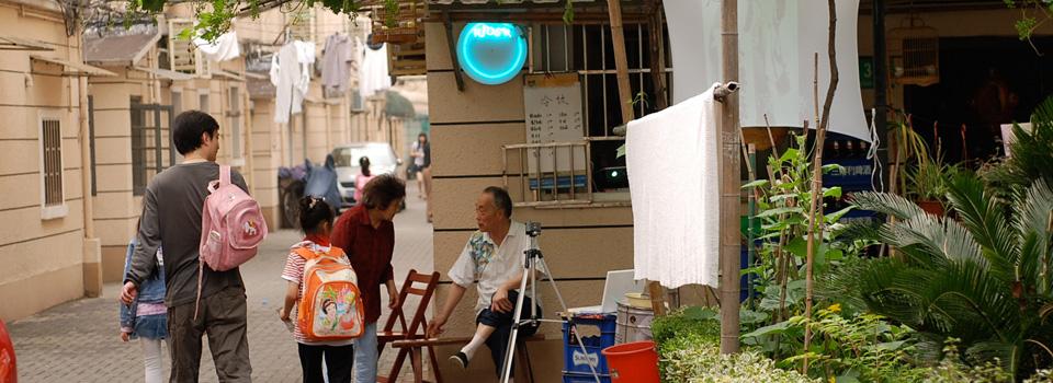 Yang Ayi's Kiosk. Jing'An District