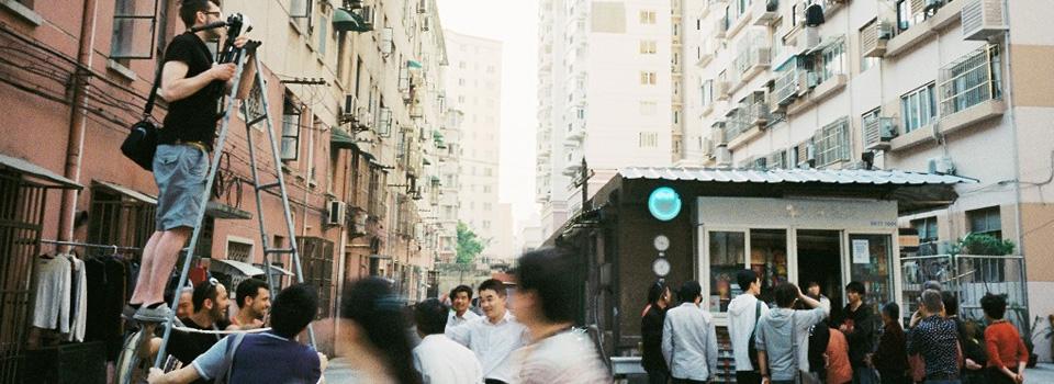 Zijiu Kiosk, Xuhui District, Shanghai